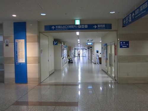 大学病院通路