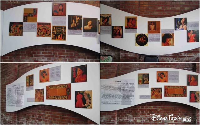 Teresa Teng Memorial Museum 09