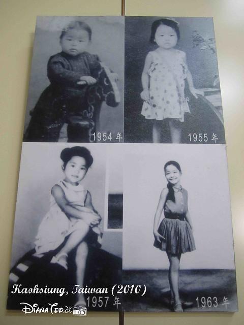 Teresa Teng Memorial Museum 02