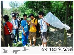 2011-中學生生物多樣性研習營-04.jpg