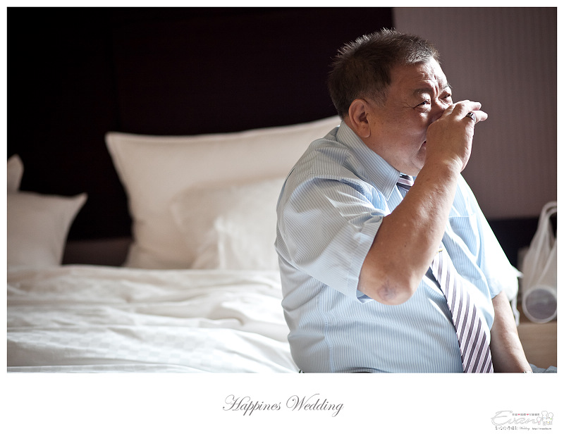 [婚禮攝影]碧娟&呈文 婚禮記錄-033