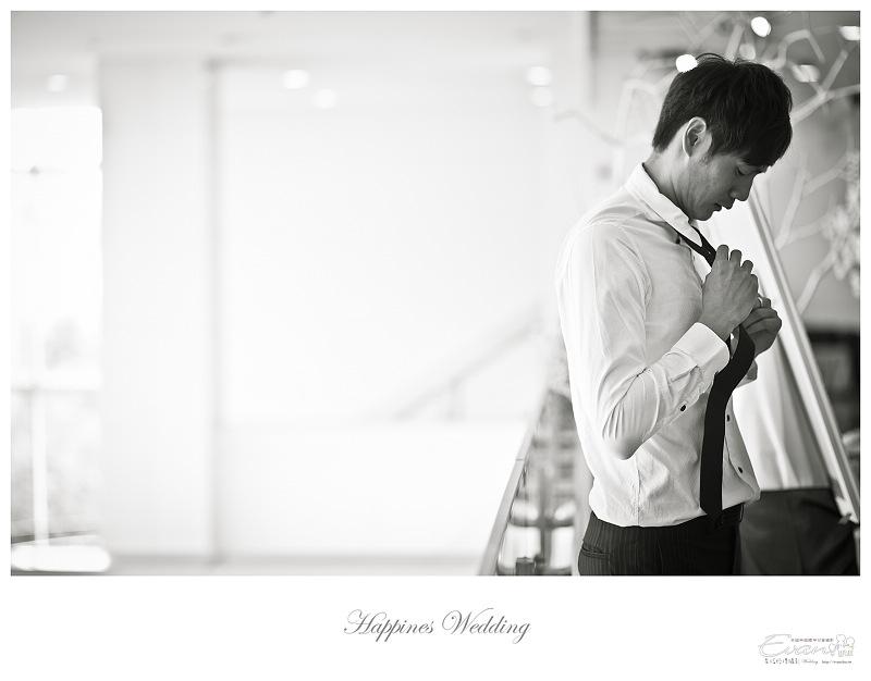 [婚禮攝影]碧娟&呈文 婚禮記錄-064