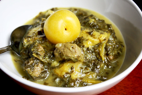 Yellow Plum Stew