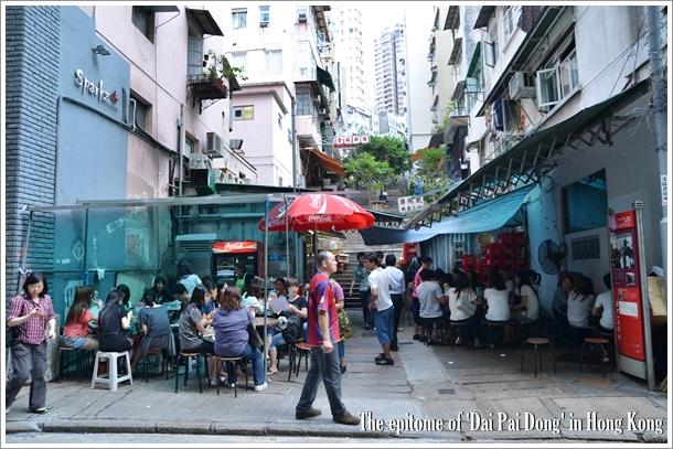 Dai Pai Dong in Hong Kong