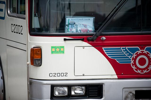 関東バス 青梅街道営業所 C2002 関東バス C2002 川崎へ廃車回