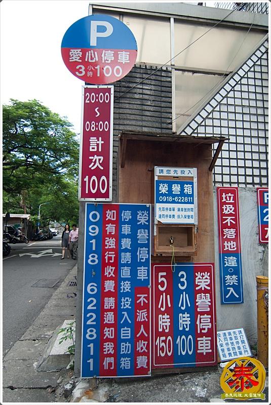 2011.07.31 青田隨手-5
