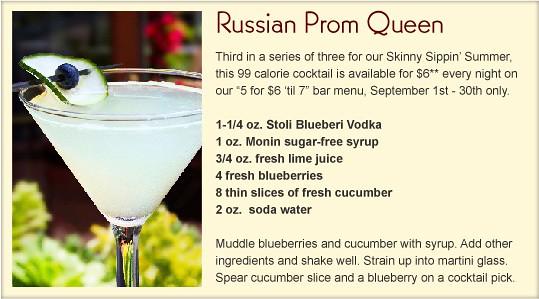 russian-prom-queen