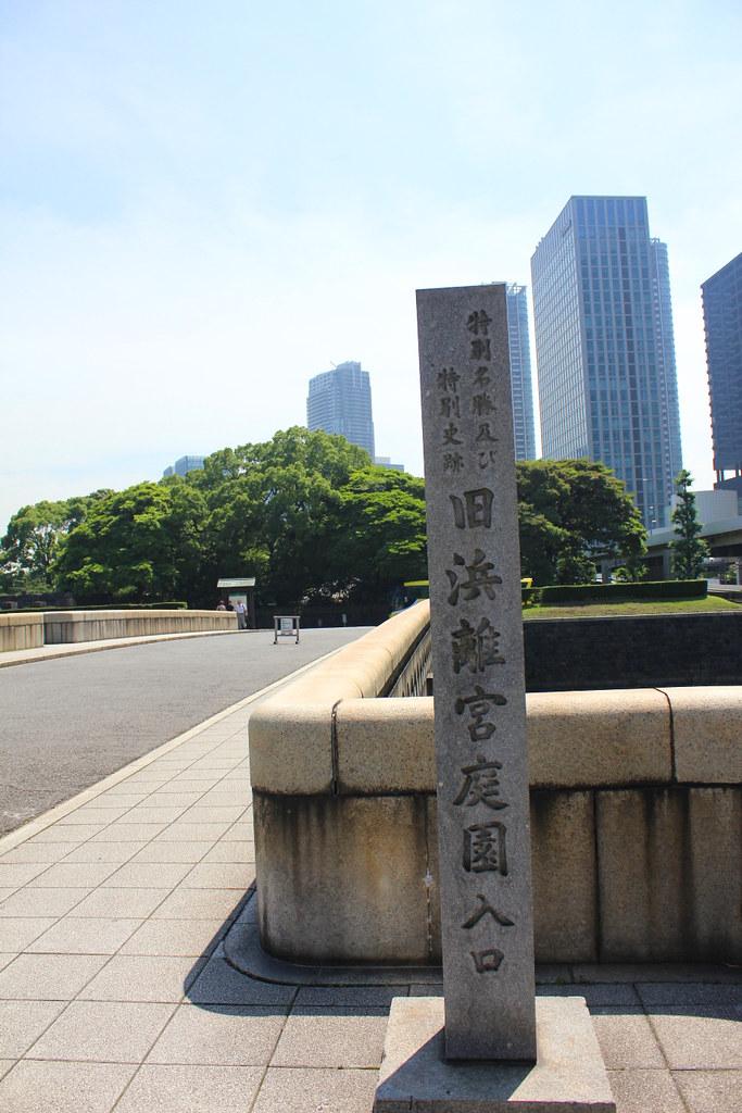 A walking guide of Hamamatsucho  (8)