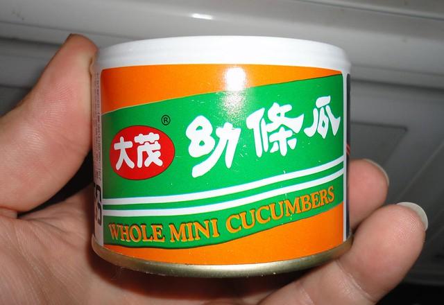 Whole mini cucumbers can