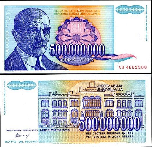500 000 000 Dinárov Juhoslávia 1993, Pick 134