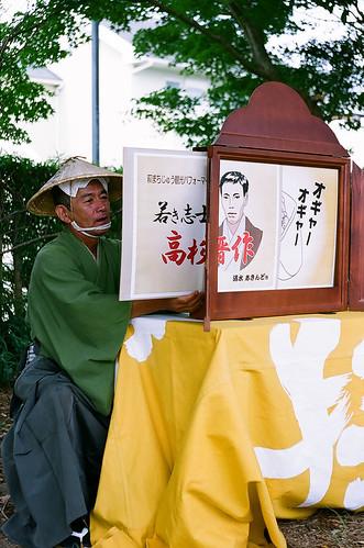 2011_yamaguchi_01
