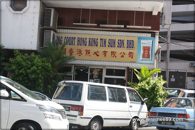 Ming Court Dim Sum @ Ipoh