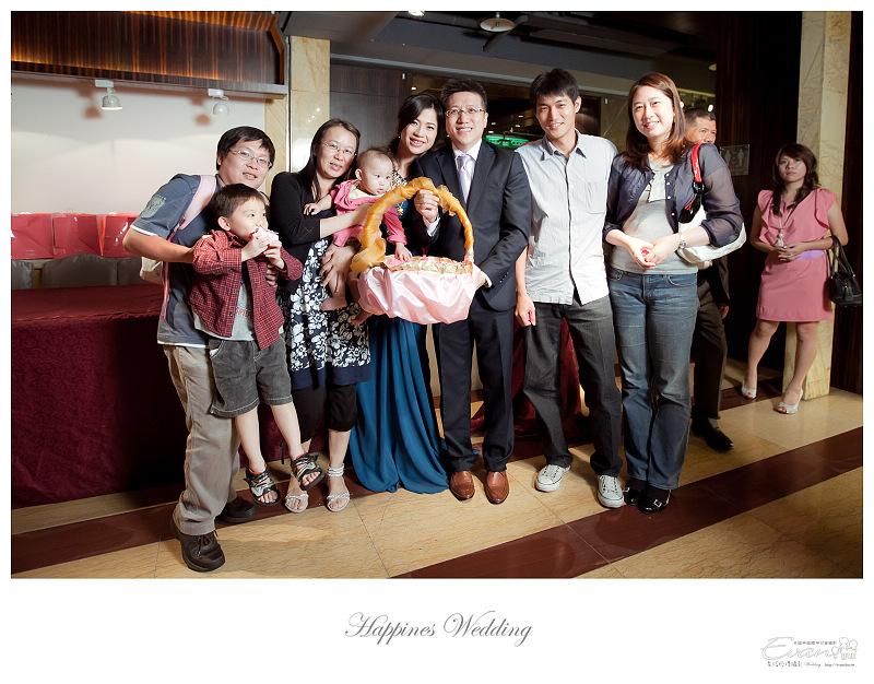 [婚禮攝影]政修與素玫 婚禮喜宴_185