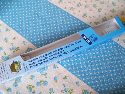 テラデント エコ歯ブラシ ドイツ製