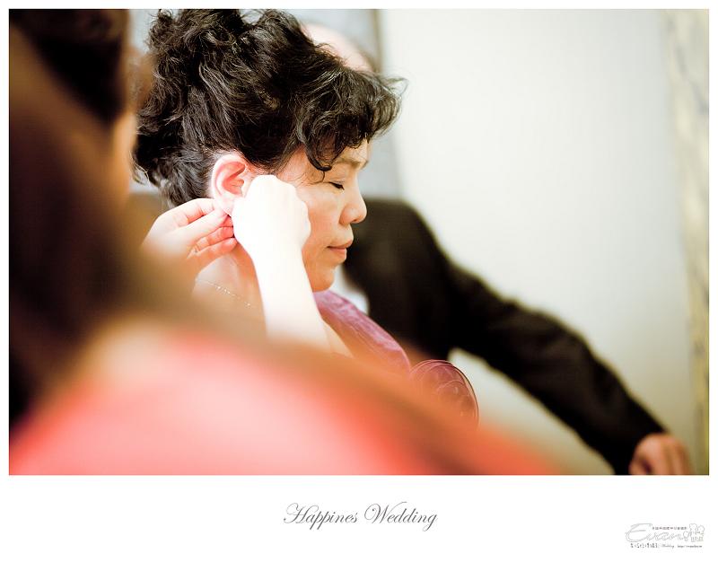 [婚禮攝影]文怡&一智 婚禮喜宴-彭園會館_035