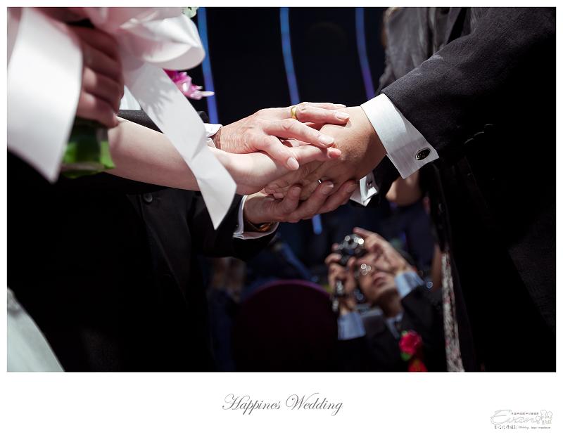 [婚禮攝影]文怡&一智 婚禮喜宴-彭園會館_073