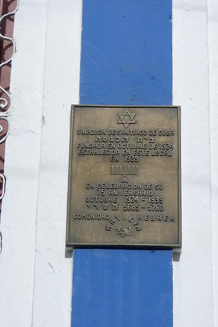 Exterior - Communidad Hebrea Hatikva - Santiago de Cuba