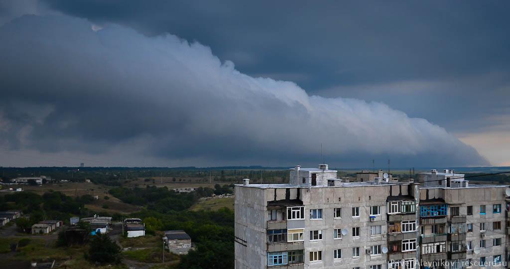 Облака в виде гигантской волны