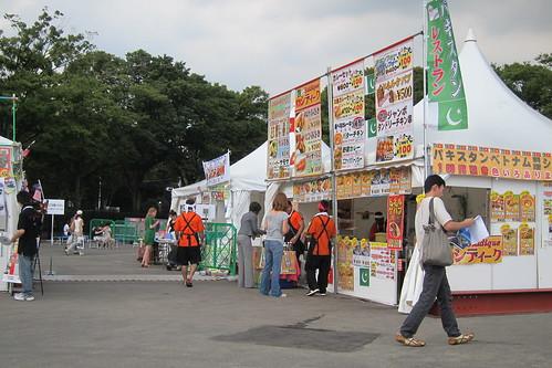 世界旅行博2011 ブース #1