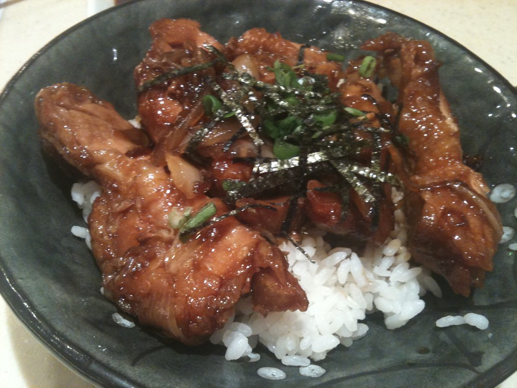 Teriyaki Chicken With Rice Sakae Sushi