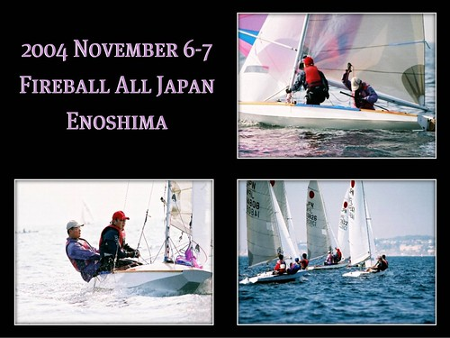 The Fireball All Japan Championship was held in Enoshima in 2004 November 6-7.