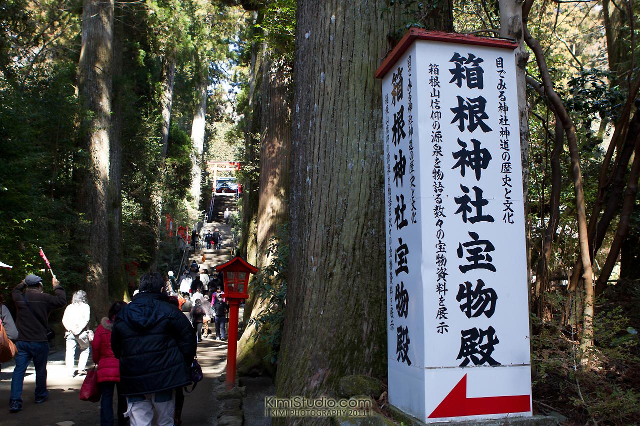 2011年 311 日本行-400