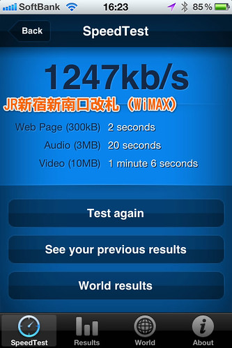 wimax1-8