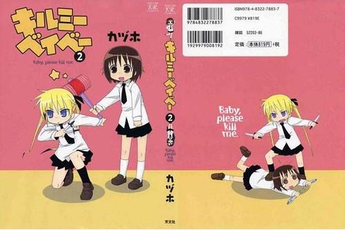 Anunciado Anime Kill Me Baby