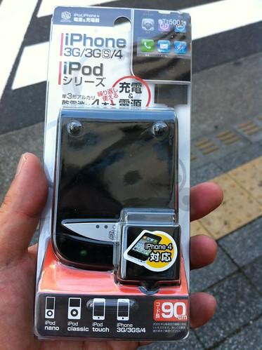 iPhone用乾電池充電