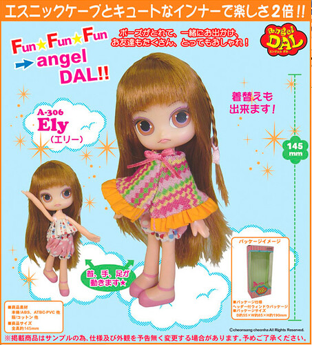 Angel Dal Ely 6126909158_778c971e12