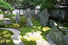 Shigemori Mirei Garden