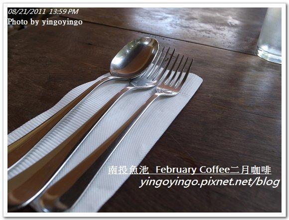 南投魚池_二月咖啡20110821_R0041626