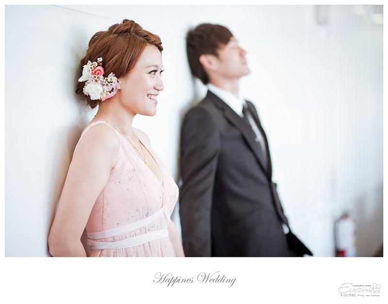 [婚禮攝影]碧娟&呈文 婚禮記錄-108