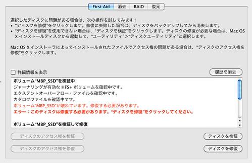 MBP_SSD.jpg