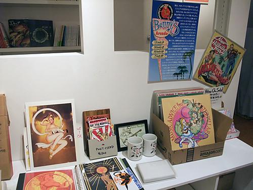 ito ashura benimaru exhibition 5