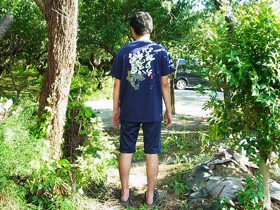 【豊天商店(ぶーでんしょうてん)ことだま言魂シリーズ『心配すななんとかなるTシャツ』に励まされる