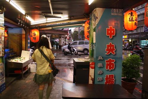 [台湾2.5] 他力飲み会会場の中央市場