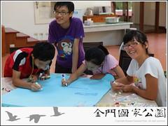 2011-3rd Youth Camp-07.jpg