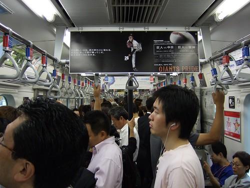 0613 - 12.07.2007 - Estación Ueno