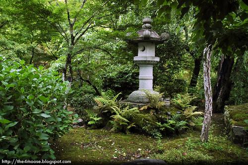 Tenryuji 天龍寺 - Garden