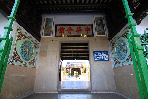 All Chinese Assembly Hall - 1