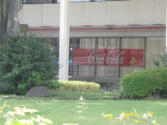 コカ・コーラ多摩工場見学005