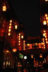 Starbucks in China - just better (Sunanda Chandry Koning) Tags: china travel digital canon photography eos lights photo asia 300d starbucks lanterns chengdu sichuan 2009 canoneos300d april2009 jinlistreet