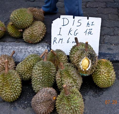 DSCN2134 Durian D-15 ,榴莲