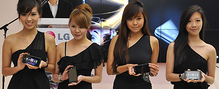 The LG Optimus 3D smartphone was launched in Singapore today.
