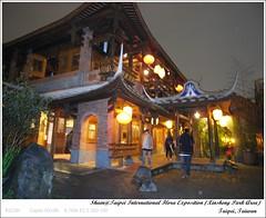 R0018306 (i。Shain) Tags: travel taipei 2011 台北花博 taipeiinternationalfloraexposition 新生園區 xinshengparkarea