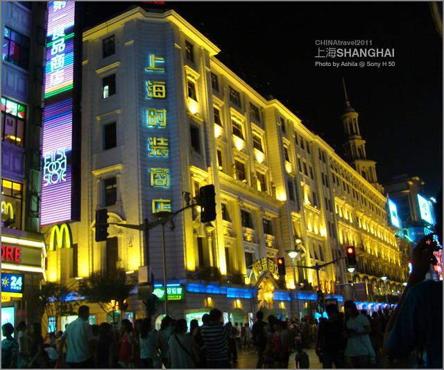 CHINA2011_030