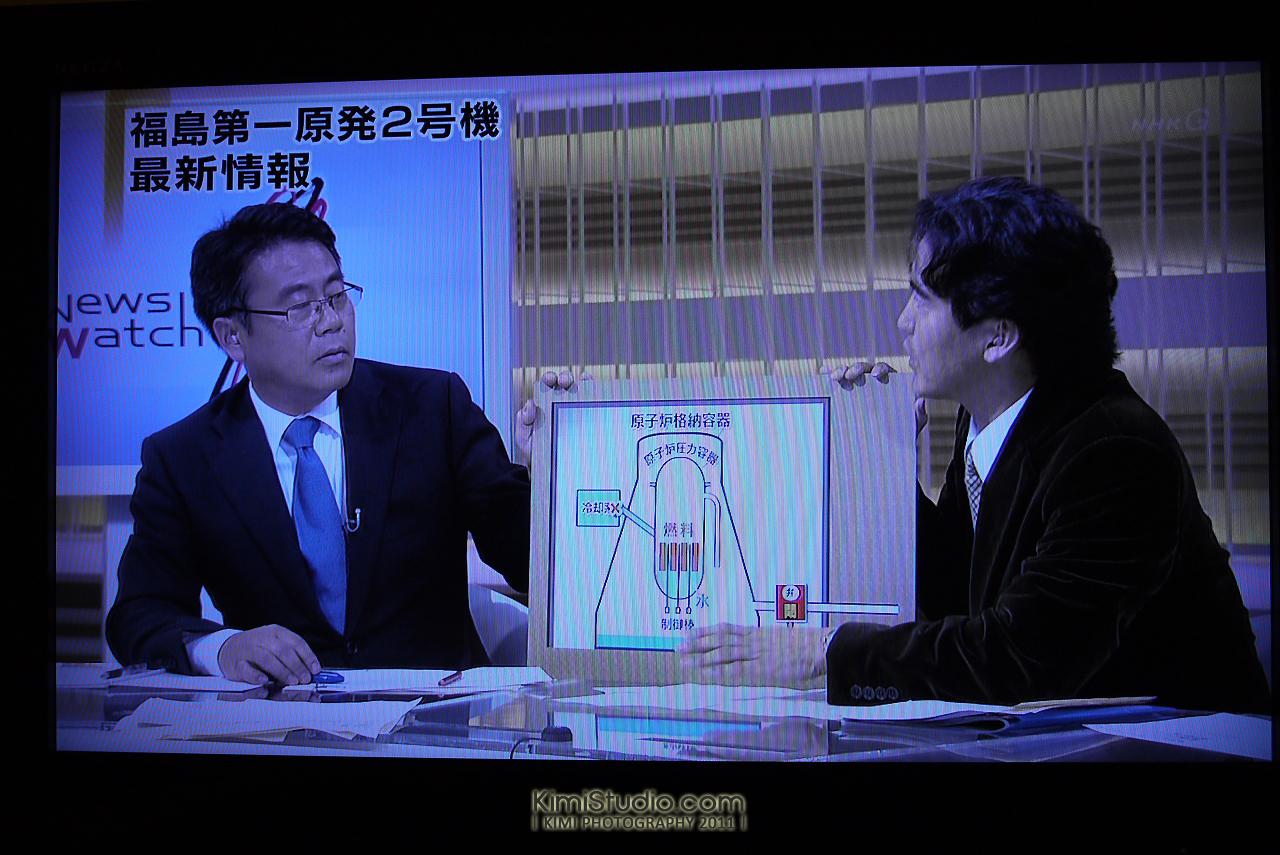 2011年 311 日本行-946
