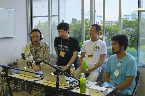 Ustream スタジオ