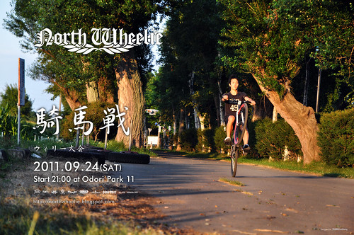 NORTH WHEELIE 9/24(SAT) 21:00~